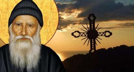 Άγιος Πορφύριος Καυσοκαλυβίτης - Κιβωτός της Ορθοδοξίας
