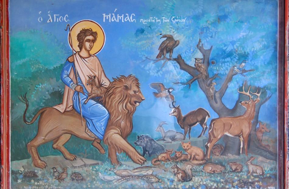 Άγιος Μάμας: Προστάτης των βοσκών και των υιοθετημένων... - Κιβωτός της  Ορθοδοξίας