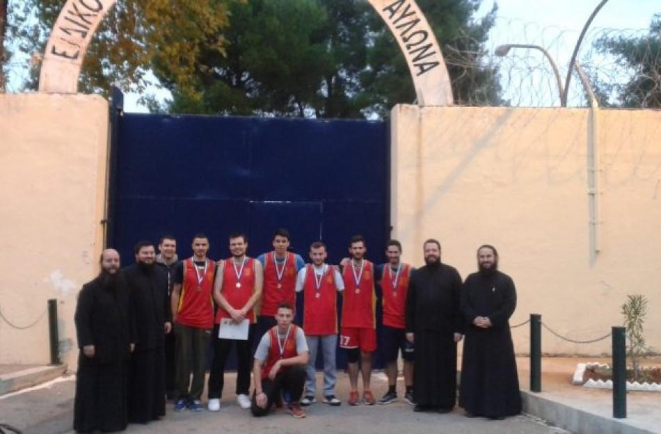 Αγώνας μπάσκετ φοιτητών της Αρχιεπισκοπής με νέους κρατουμένους στον Αυλώνα ed8e65502c9