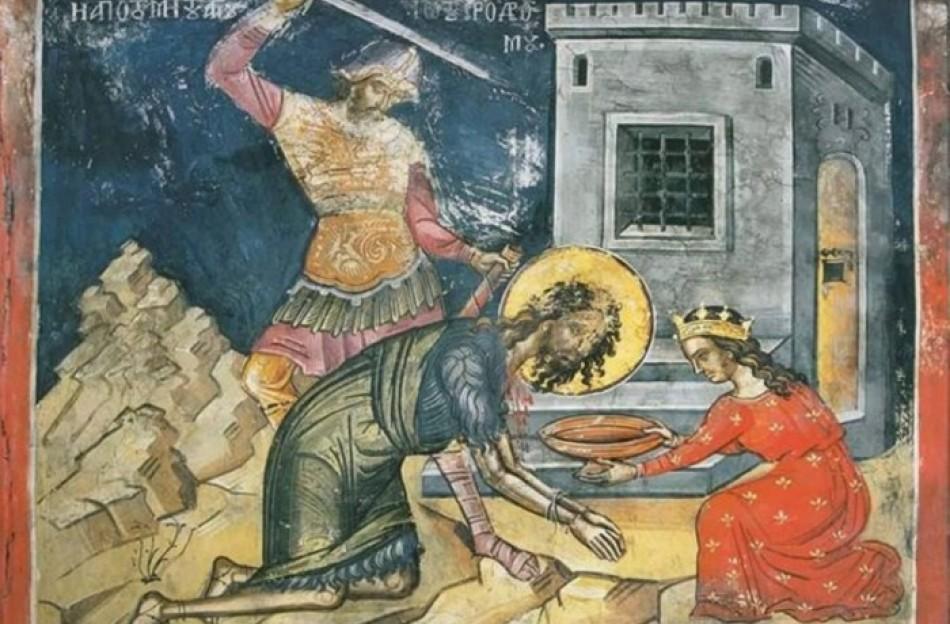 Αποτομή της Τιμίας Κεφαλής του Αγ. Ιωάννου Προδρόμου - Κιβωτός της  Ορθοδοξίας