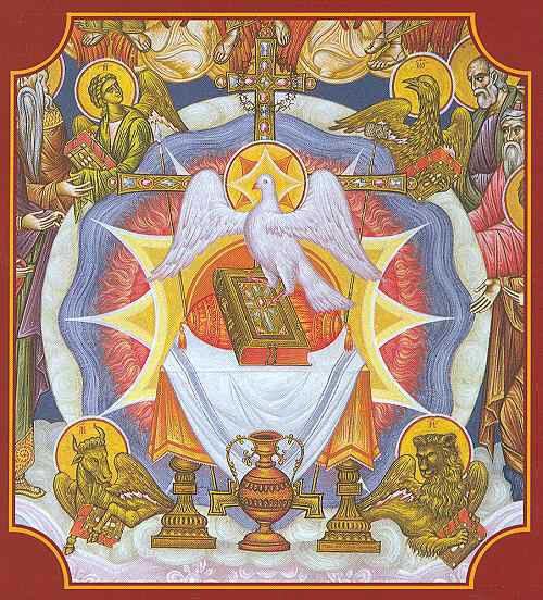Η πνευματική σημασία της εορτής της Πεντηκοστής - Κιβωτός της ...