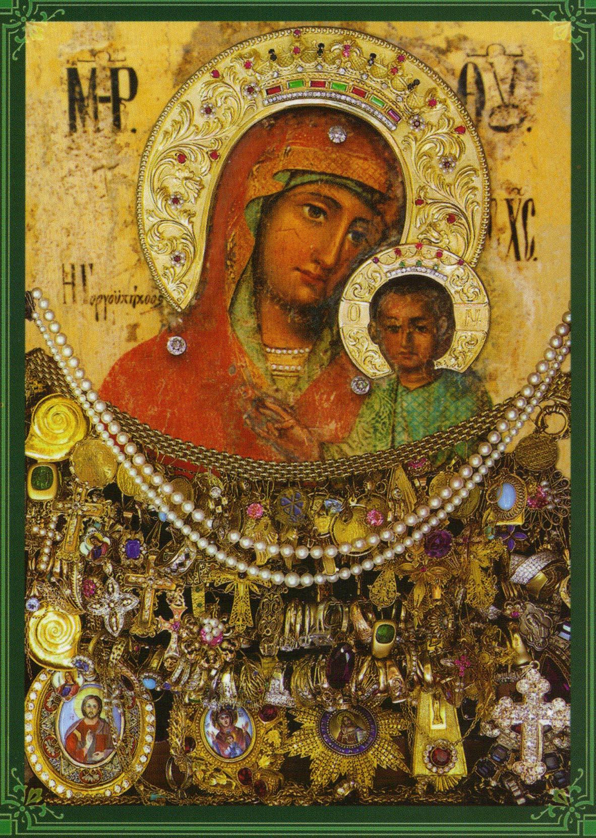 Η Παναγία στη νεοελληνική ποίηση - Κιβωτός της Ορθοδοξίας b347806851f