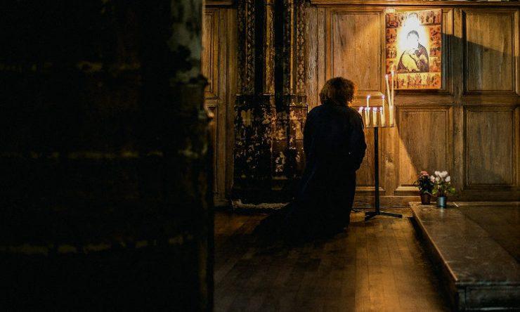 Το ευαγγελικό ανάγνωσμα - Κιβωτός της Ορθοδοξίας