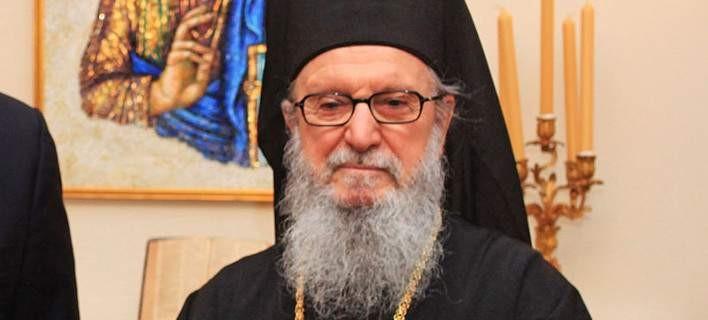 Image result for δημητριος αμερικης